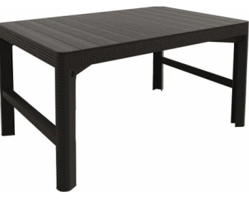 Стол Lyon rattan table серый ротанг